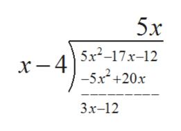 5х *-4)5x--17х-12 -5x* +20х Зx-12