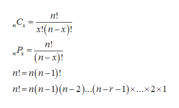 п! С, х(п-х)! п п! Р. (п-х)! п! -п(п-1)! п!-п(п-1)(п- 2). (п-r-1)х...x2х1 п* х