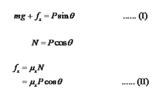 mg+fPsin N Pcose 4Pcos