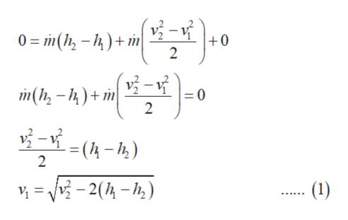 0= m (0-4)+ +0 2 т(h, - h)+т 2 = (4-1h) 2 V2(4-) .. (1)