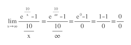 10 10 e°-1 1-1 х -1 lim 10 10 0 0 0 xco х 8
