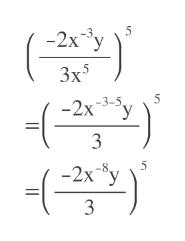 """-2x9y 5 Зx5 5 -2х 3-5 -3-5, 3 -2х """"у 5 3 n"""
