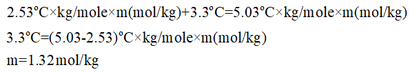 Chemistry homework question answer, step 3, image 2