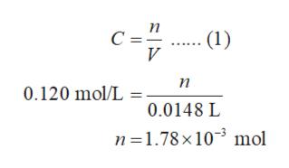 п с V . (1) п 0.120 mol/L 0.0148 L п%31.78x10-3 mol