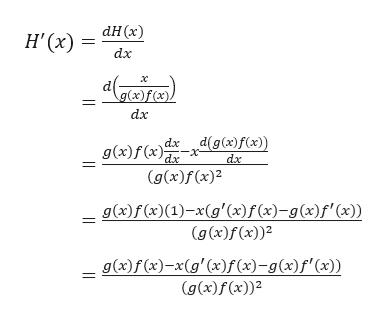 аH (x) Н'(x) dx х g(x)f (x). dx g(x)f(x)ddg(x)f(x2)) dx -x- (g(x)f (x)2 g(x)f(x)(1)-x(g'(x)f (x)-g(x)f'(x)) (g (x)f(x))2 g(x)f (x)-x(g' (x)f(x)-g(x)f'(x)) (g(x)f(x))2