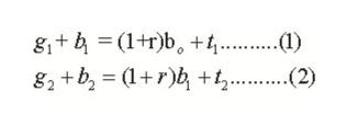 8+(1+r)b, 4... 82+b (1r)+t. 2)