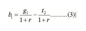 t2 1+ 1+r g1 ...3)