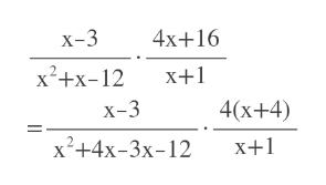 х-3 4х+16 х?+x-12 х+1 х-3 4(х+4) х?+4х-3х-12 х+1