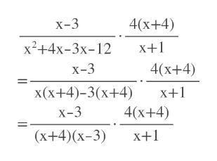 х-3 4(х+4) х?+4x-3х-12 X+1 х-3 4(х+4) x(x+4)-3(x+4) 4(х+4) х+1 х-3 (х+4)(х-3) x+1