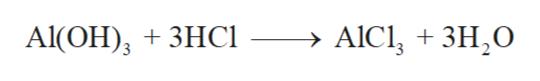 AICI 3H2O Al(ОН), + ЗНCІ —