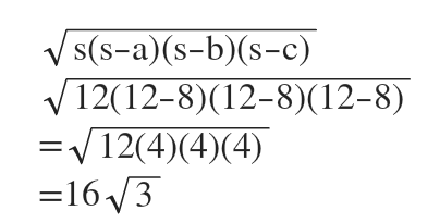 Geometry homework question answer, step 2, image 1
