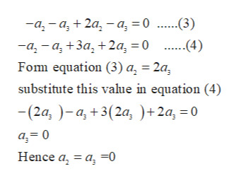 -а, - а, + 2а, — а, — 0 ......(3) -а, - а, +За, + 2а, 3D0 Fom equation (3) a, = 2a ....(4) substitute this value in equation (4) - (2а, )- а, +3(2а, )+2а, -0 a 0 Hence a a =0