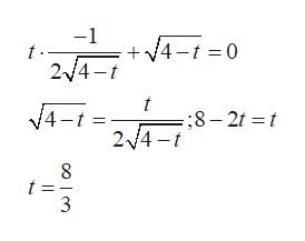 -1 4-t0 2/4-t 4-t ;8-2t =t 2/4-t 8 t = 3