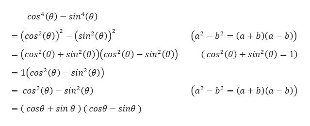 cos (e) sin (0) (cos (0)-(sin (0) - (cos (e)+ sin (0)(cos (e)- stn (0) = 1(cos2 (e)- sin2 (0) (a2 b2 (ab) (a - b)) (cos2 (e)sin2 (0) 1) = = (a2 b2(ab) (a - b)) cos2 (0) sin2 (e) - (cosesin e ) (cose - sin0)