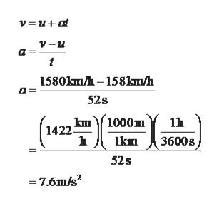 V3D1+а V-и 1580kmл - 158kmh 52s (на) km 1422 h 1000ш 1h lkm 3600s 52s -7.6m/s