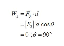Advanced Physics homework question answer, step 3, image 1