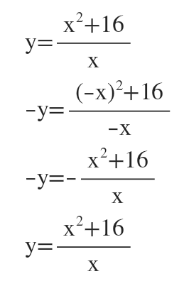 Algebra homework question answer, step 2, image 2