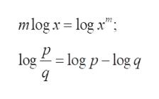 """mlogx-log x"""" logl log p -log q"""