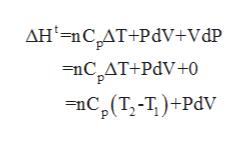 дн-пС дт+PaV+VdP FnC, АТ+PaV+0 FnC, (T,-т,)+pdv