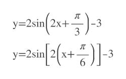 -3 y-2sin 2x+ 3 -3 y=2sin 2|x+. 6