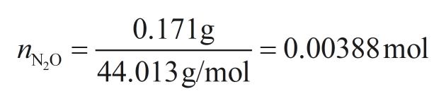 0.171g 0.00388 mol 44.013 g/mol