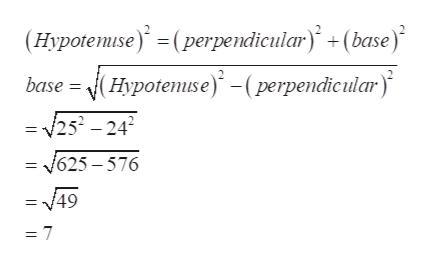 """(Нурotemise)* %3 ( perpendicular)* - (base)* base - Hурotemse)* - ( рerpendicular)"""" = v252 -242 3D у625—576 49 = 7"""