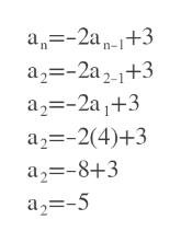 a2a-+3 a2-2a2-1+3 a,3-2а +3 a2=-2(4)+3 a2=-8+3 a2=-5