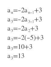 а, 3-2а,-+3 a3=-2a3-1+3 a3=2a2+3 a3-2(-5)+3 =10+3 aз- =13 a3=