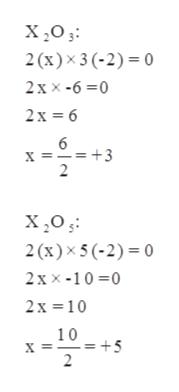 Х,0;: 2 (х)x3(-2)3D0 2хx-6%3D0 2х 3 6 6 х%3D +3 2 х.о: 2(х)x5(-2)30 2хx-10%3D0 2х %3D10 10 = +5 2