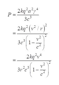 Advanced Physics homework question answer, step 1, image 1