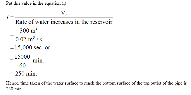 Civil Engineering homework question answer, step 3, image 2