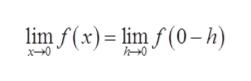 lim f(x) lim f(0-h) x0