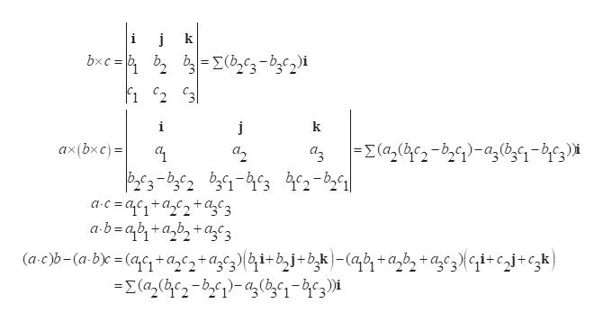 j k bxc= b2 b-Σ-b,c,i C3 i j ΕΣ((-b)-a,6,9- b3) x(bxc) = 2 ac=c1+a2+3 ab=ab+azb2+3 (a-c)b-(a-b)c =(ac1+acz+agcz}{&i+bj+bk)-(qb1 + a_b» +azc3}Gi+cj+cgk} -X(a2 c2-b)-a,b,-4¢3)i