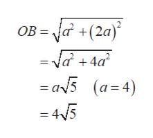 OB a +(2a = va +4a = a5 (a=4) 4/5