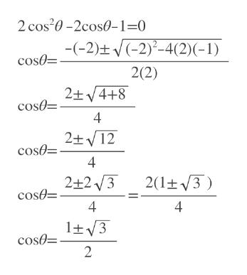 2 cos20-2cos0-1=0 -(-2)t-2)-4(2)(-1) cosa 2(2) 2+4+8 cosO 4 2+ 12 cos= 4 2(1+3 2+23 cose 4 4 1t3 cos 2