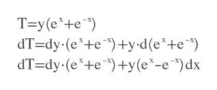 T=y(e+e) dT dy (ee+yd(e*+e) dT dy (ee)y (e-e)dx