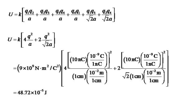 "49. 44, , 9,Я, 99, 99, , 94, + U=k + + а 2а 2а а а а +2 - 10 C 10°с (10 лC) (10пС) 1лС 1пС -(ох10'м m'/с"") +2 10? ш 10? ш (1сm) 1ст 1сп 48.72X10J"