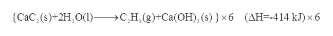 {Сас, (s)+2H,О()—сН.(8)+Са(ОН), (6) } х6 (ДН-414 k.) х 6