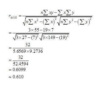 ΣΣν-ΣΣν Υeθ) V-Σ3ΥΣΥ-(Σ) 3x55-19x7 3x27-(73x149-(19) 32 5.6569 x9.2736 32 52.4594 = 0.6099 0.610
