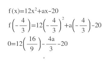 f(x) 12x2+ax-20 4 -20 3 - 12 | +a 3 3 16 0=12 9 4a -20 3