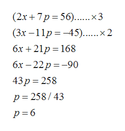 (2х+ 7р%3D56)....х3 (Зх — 11р %3D —45)...... x 2 бх + 21р—168 бх — 22р %3-90 43р%3D 258 р3 258/43 р -6