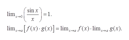 sinx =1 lim x0 limfx)gx)= lim (x)- lim g(x)