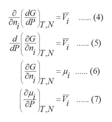 д (dG дn, dP т.N (4) dOG V. -и аP дn, т.N (5) ! (6) ЕM дn; т.N (ди (7) ОР Т.N