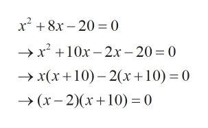 x28x-20 0 -x 10x 2x- 20 0 x(x10) 2(x+10) 0 (x-2)x10)0