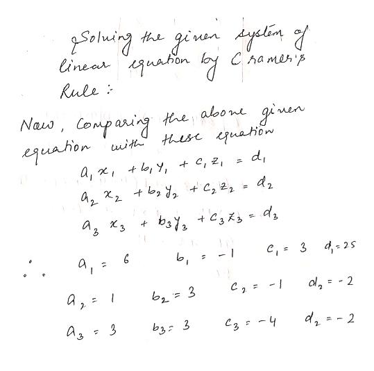 Spluing guahon the C hamer' line ar Rule ginen Nauw, Compag quahion he aloone Hhebe quation d! uiitt + C, 22 + b, 2 ds C,3 d2s ala 2 2 d, 2 2 2.