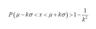 1 P(-ka<x<ko) >1- k2