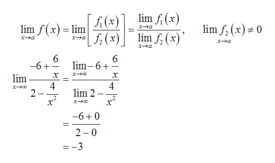 lim f(x) A(x) (x) lim f(x) lim f (x) 0 lim xa lim f (x) xa xa xa xa 6 lim-6 6 -6+ lim 4 2 4 lim 2 2 2 -60 1 2 0 =-3