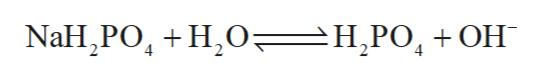 =H,PO, +OH NaH,PO H2O 4