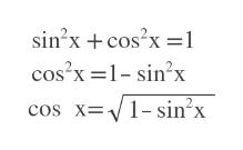 sin2xcos?1 sin x cos2x 1- sin'x cos X1'x - sin