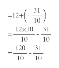 31 =12+ 10 12x10 31 10 10 120 31 10 10
